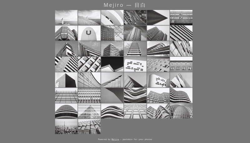 mejiro-1-140722