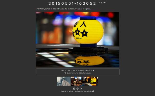 mejiro-20151101